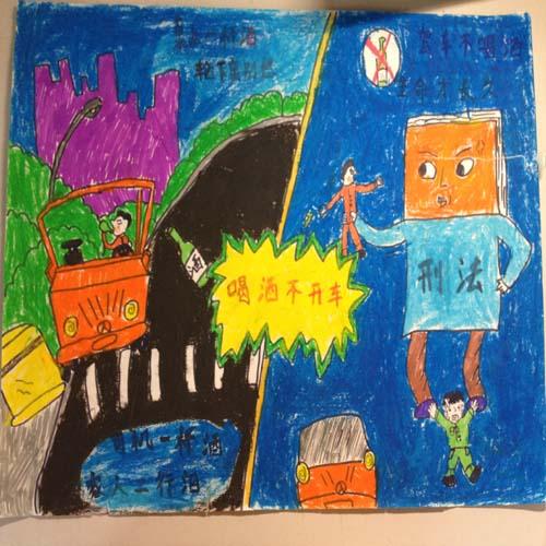 高区资料214_新闻部门_威海大众网中学开学黑板报初中图片