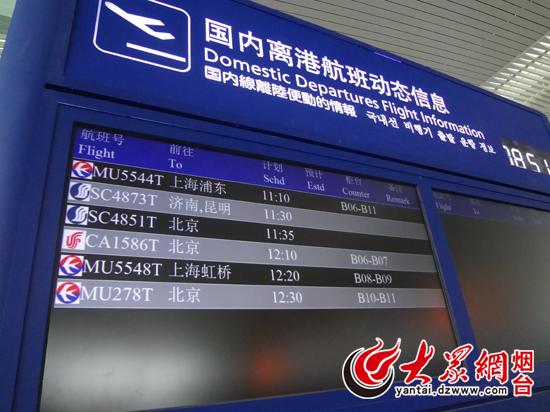 机场大巴路线及时刻表也尚在紧张制定当中
