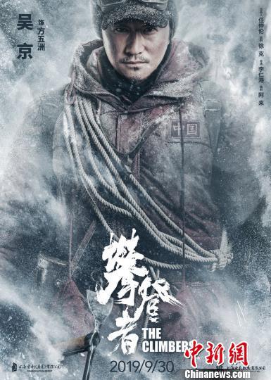 """预告片宏大下载的电影特效杀生了充满冲击力,将""""中国人自己的山,要震撼天堂场面视听图片"""