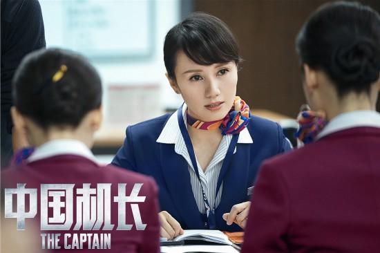 国际在线:《中国机长》特辑 三大机场史无前例大银幕同框