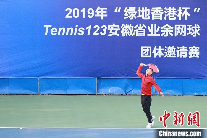「中国新闻网」安徽省业余网球大赛收拍:小朋友挑战成人不鲜见