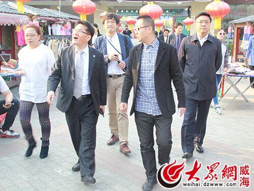 仁川自由经济区考察团到威海韩乐坊参观考察