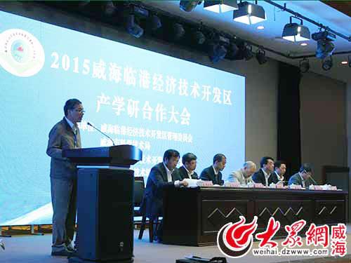 揭牌,上海大学,烟台大学,青岛农业大学,清华前沿高分子研究中心与临港