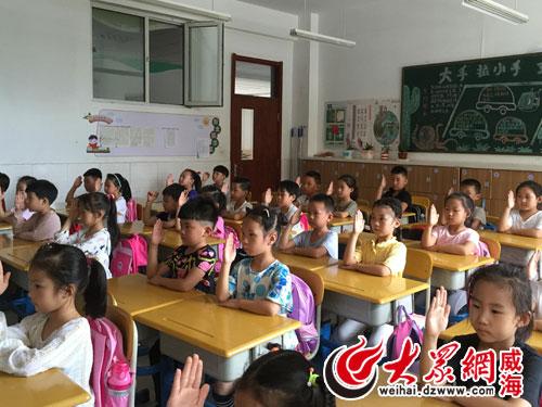 """青岛路小学举行""""好习惯助成长""""常规比赛"""
