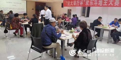 http://www.youxixj.com/baguazixun/129494.html