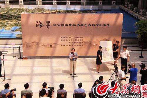 《海墨——梁文博李建军书画艺术家乡汇报展》今日开展