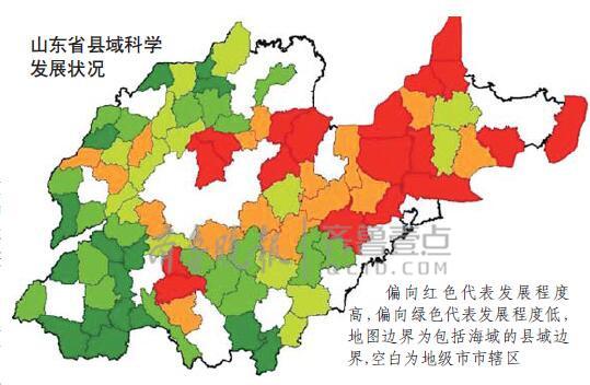 一寸照片的尺寸是多少_淄博市总人口是多少