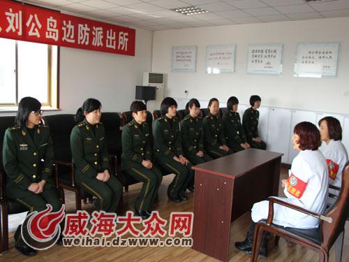 刘公岛边防派出所女民警张芳对记者说