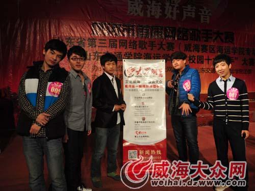 威海首届网络歌手大赛海运学院专场举办图片