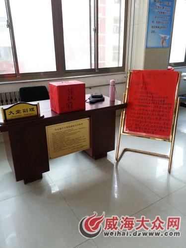 摆在山东大学(威海)第四食堂的捐款箱和倡议书.(徐嘉琪 摄)-山图片