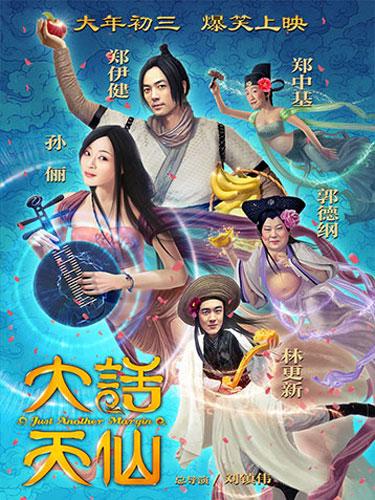 而电影将全程在广州长隆野生动物园100万平方米的