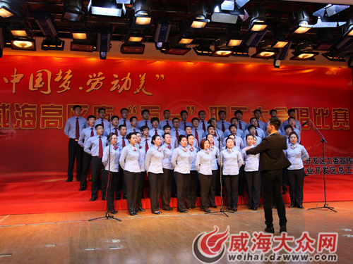 """中国梦·劳动美""""庆""""五一""""职工大合唱比赛在火炬创新创业基地5楼报告厅"""
