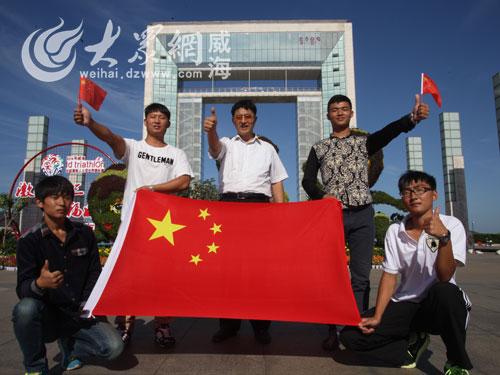 长城爱心大本营志愿者和国旗合影为中国点赞图片