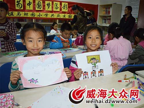 小学生画自己图片大全_小学生画自己图片下载