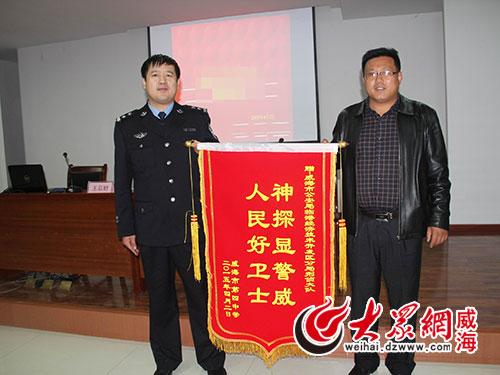 (通讯员 崔秀丽 徐静 记者 王晓青) 4月2日,威海市公安局临港区分局
