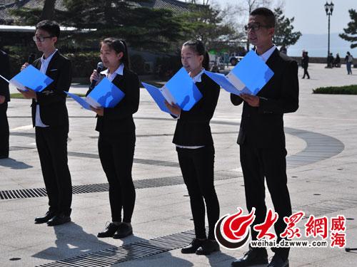 泰国刘公岛大海成人红色礼210名学生面向美食传统威海的作文图片