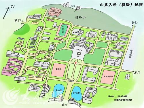 手绘漫画山大(威海)地图