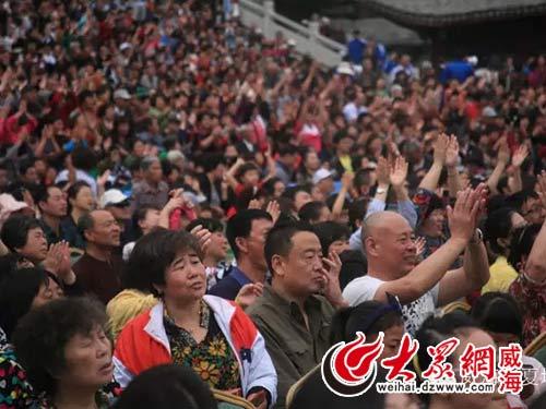 华夏城携山东电视综艺频道举办首届粉丝节