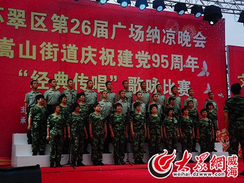 五家疃村合唱《游击队之歌》