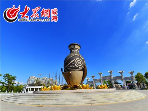 福如东海文化园美景
