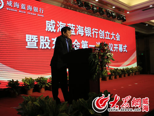 作为山东省首家民营银行,威海蓝海银行由威高集团有限公司,赤山集团