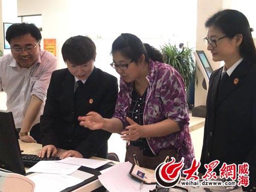 http://www.06456.cn/shandongfangchan/38413.html