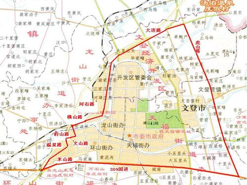 文登区黄标车禁行区示意图-9月起威海 黄标车 限行区域扩大 违反将受