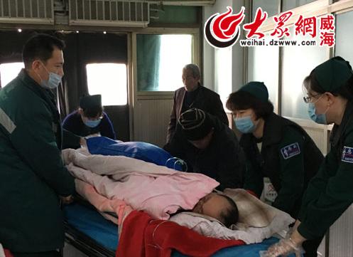 荣成市人民医院.png